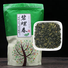 Load image into Gallery viewer, 2019 Year China Pearl Pi Lou Chun Tea Super Quality A Chines High Mountain Green Tea Pi Lou Chun Refreshment Slimming Tea