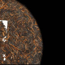 Load image into Gallery viewer, 2008 Yr 357g Pu-erh Tea 5A China Yunnan Oldest Ripe Pu'er Tea Clear Fire Detoxification Beauty For Lost Weight Tea