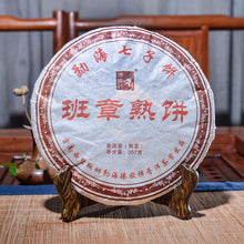 Load image into Gallery viewer, 357g China Tea Yunnan Oldest 2012 Yr Ripe Pu'er Tea Down Three High Clear Fire Detoxification Beauty Lost Weight Pu-erh Tea