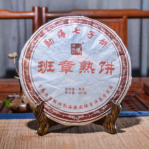 357g China Tea Yunnan Oldest 2012 Yr Ripe Pu'er Tea Down Three High Clear Fire Detoxification Beauty Lost Weight Pu-erh Tea