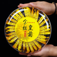 Load image into Gallery viewer, 30bags/box A box Chrysanthemum Tea Gold Silk Royal Super Premium Tongxiang Chrysanthemum Tea Leaves Fire
