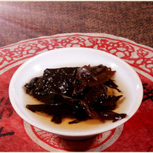 Load image into Gallery viewer, 2009 Yr 357g China Yunnan Oldest Ripe Pu'er Tea Down Three High Clear Fire Detoxification Green Food For Lost Weight