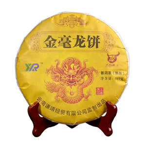 2012Yr China jin hao long bing Pu'er Tea Yunnan Menghai Mellow Oldest RipePu-erh Tea Down Three High Clear Fire For Lost Weight