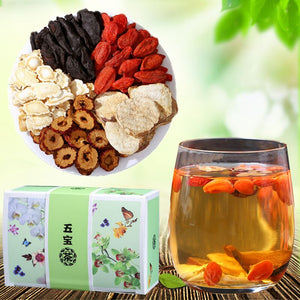 2020 Five Treasure Tea Men's  Nourishing Ginseng Health Tea Babao Tea