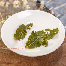 Load image into Gallery viewer, Milk Oolong Tea For Health Care Dongding Oolong Green Tea Taiwan High Mountains Jin Xuan Free Shipping!
