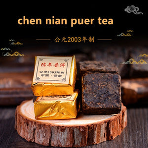 The Oldest Pu'er Tea Made in 2003 Chinese Yunnan Old Ripe Pu'er 250g China Tea Health Care Pu'er Tea Brick For Weight Lose Tea