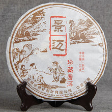 Load image into Gallery viewer, 2017 Yunnan Qizi Pu'er Tea Cake Jingmai Mountain 357g Shu Pu'er Tea