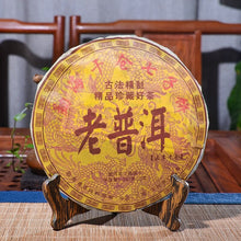 Load image into Gallery viewer, 2008 Yr 357g Pu-erh Tea China Yunnan Oldest Ripe Pu'er Tea Down Three High Clear Fire Detoxification Beauty For Lost Weight Tea