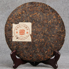 Load image into Gallery viewer, 357g China Yunnan Ripe pu'er  Tea 2006 Brown Hill Palace Pu'er Tea Green Food for Health Care Lose Weight