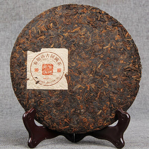 357g China Yunnan Ripe pu'er  Tea 2006 Brown Hill Palace Pu'er Tea Green Food for Health Care Lose Weight