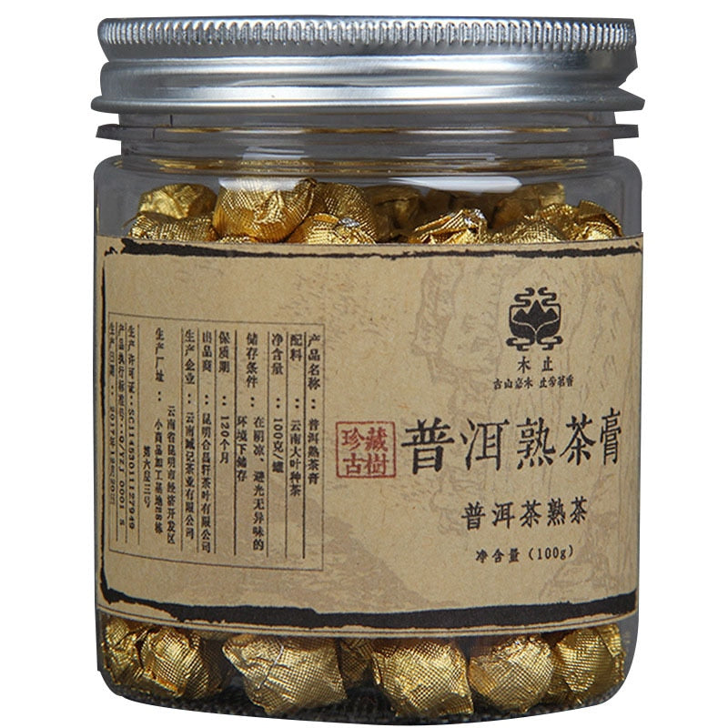 100g/box China Yunnan Ripe Tea Gold Tin Foil Packing Gift Box Resin Tea Pu'er Tea Cream