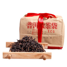 Load image into Gallery viewer, 500g China Yunnan Jishun Hao Chen Nian Oldest pu'er Cooked Ripe pu'er  Tea Pu'er Green Food for Health Care Lose Weight
