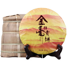 Load image into Gallery viewer, Wholesale 357g China Yunnan Oldest Tea New Pressure Jinmi Pu'er Tea Cooked Jinbeigong Tea Cake