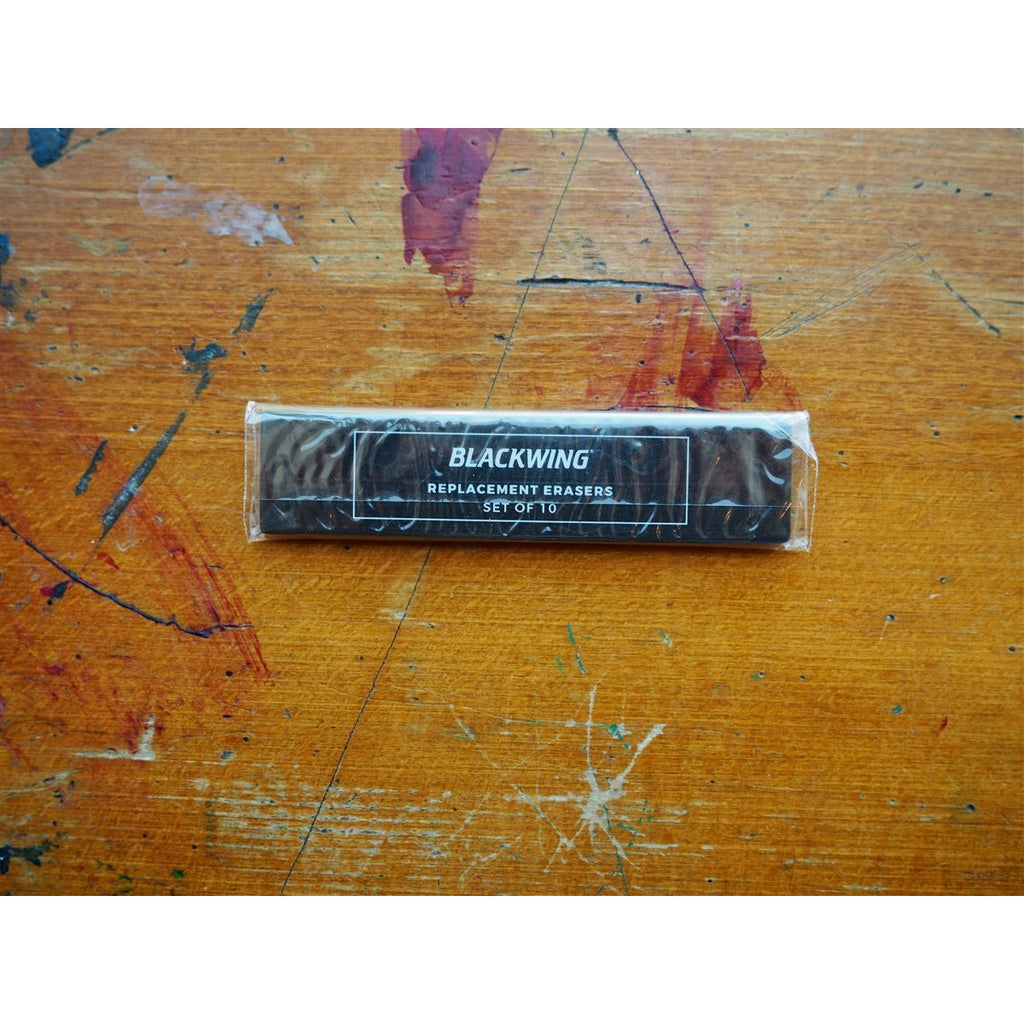 <center>Palomino Blackwing Replacement Erasers (pack of 10) - Black</center>