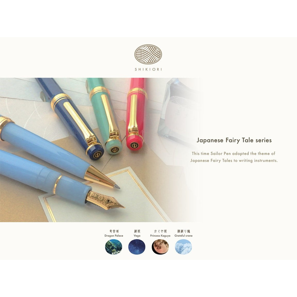 <center>Sailor Professional Gear Slim Fountain Pen - Shikiori Japanese Fairy Tale - Vega Navy Blue</center>