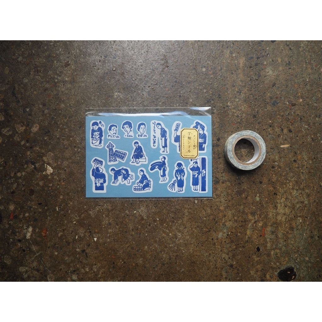 <center>Classiky Nancy Seki Small Seal Stickers - 5 Sheets - Blue</center>