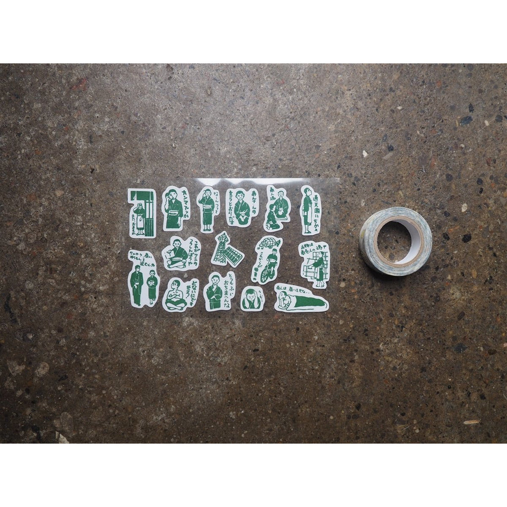 <center>Classiky Nancy Seki Small Seal Stickers - 5 Sheets - Green</center>