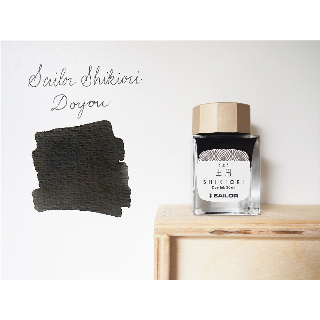 <center>Sailor Shikiori Fountain Pen Ink (20mL) - Doyou</center>