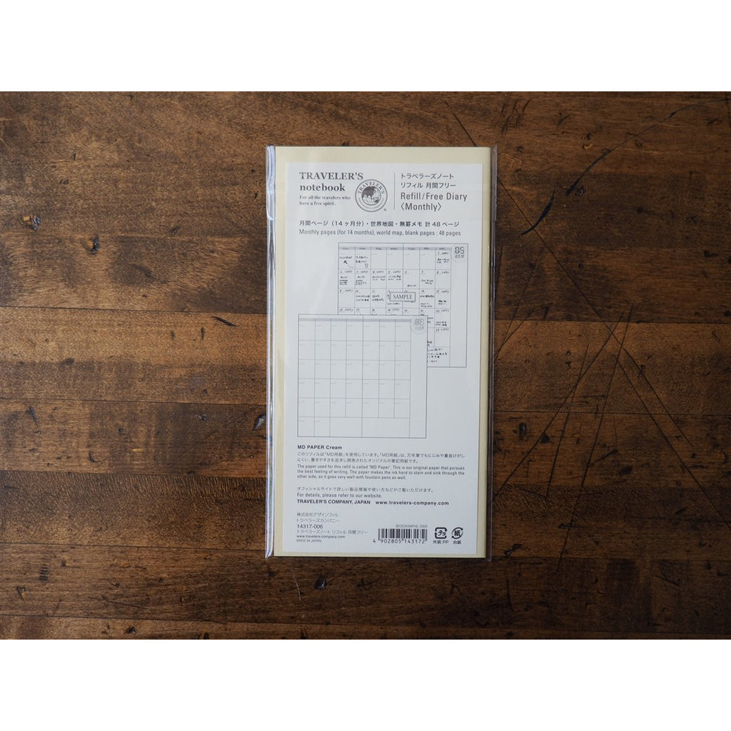 <center>Traveler's Notebook Regular Size Refill - 017 Monthly Planner</center>