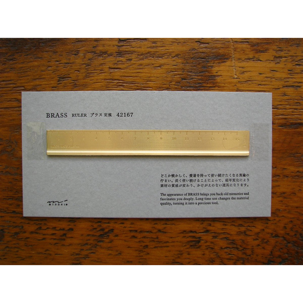 <center>Traveler's Company Brass Ruler</center>