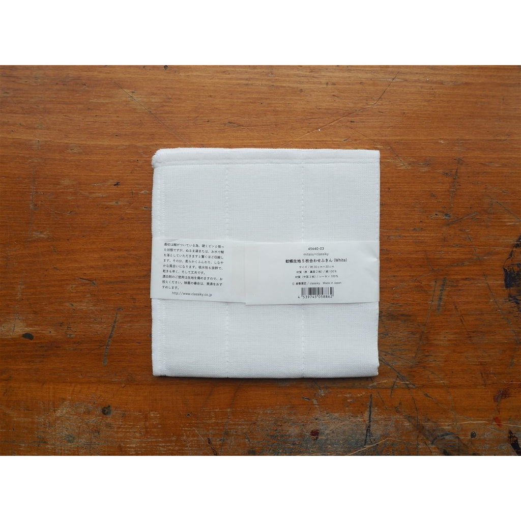 <center> Classiky Mitsou KAYA Kitchen Cloth (White) </center>