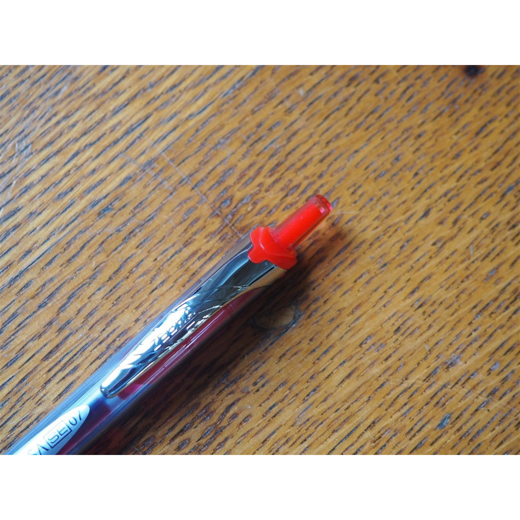 <center>Zebra Sarasa SE Gel Retractable Pen 0.7 - Red </center>