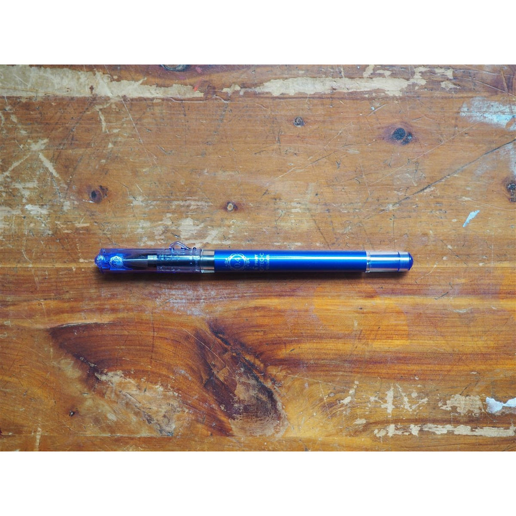 <center>Pilot G-Tec-C Maica 0.4mm Gel Pen - Blue</center>
