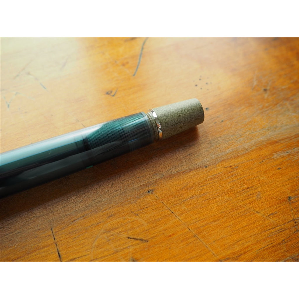 <center>Opus 88 KOLORO Fountain Pen - Beige</center>