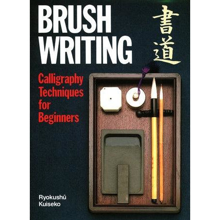 <center>Brush Writing: Calligraphy Techniques for Beginners by Ryokushu Kuiseko</center>