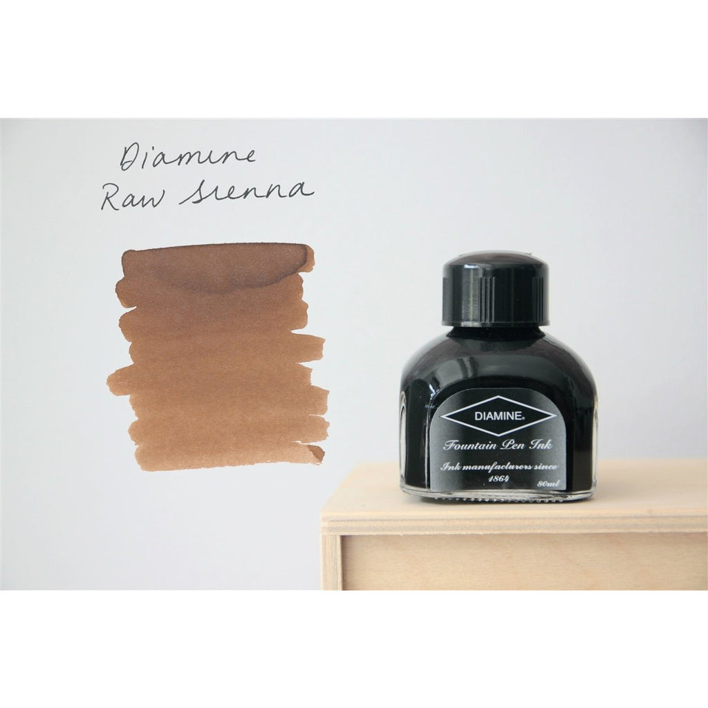 <center>Diamine Fountain Pen Ink (80mL) - Raw Sienna </center>