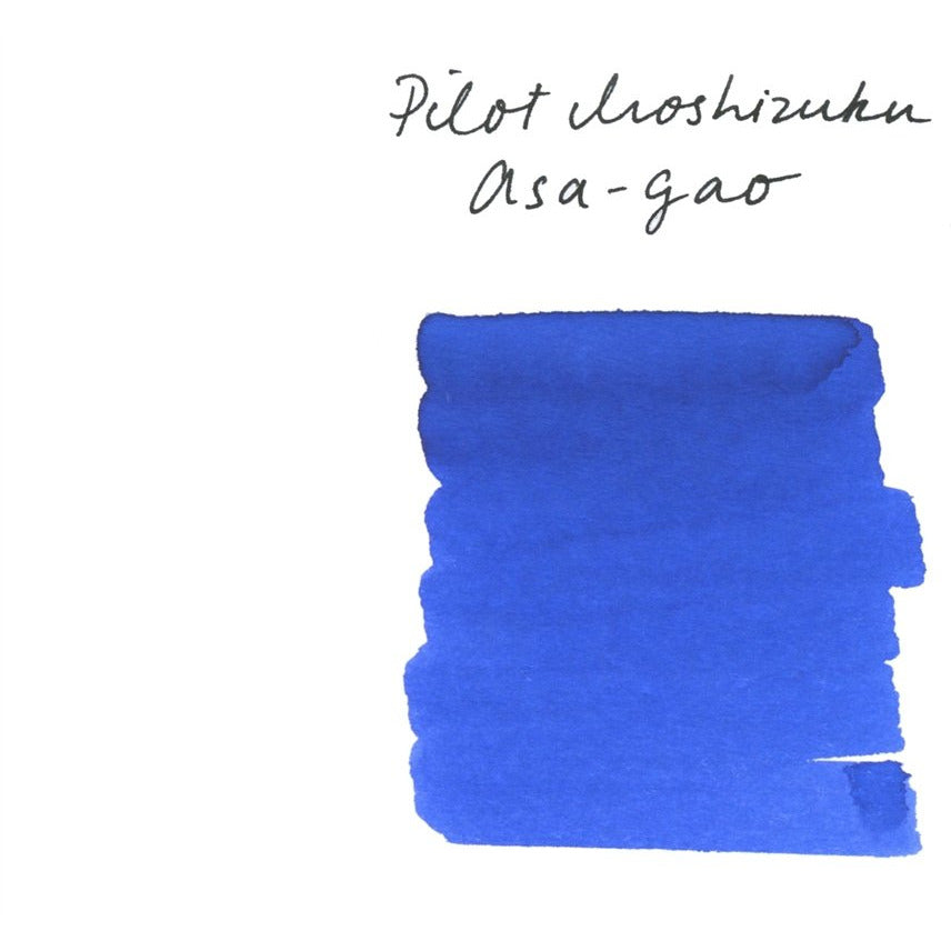 <center>Pilot Iroshizuku Fountain Pen Ink - Asa-gao 50mL</center>