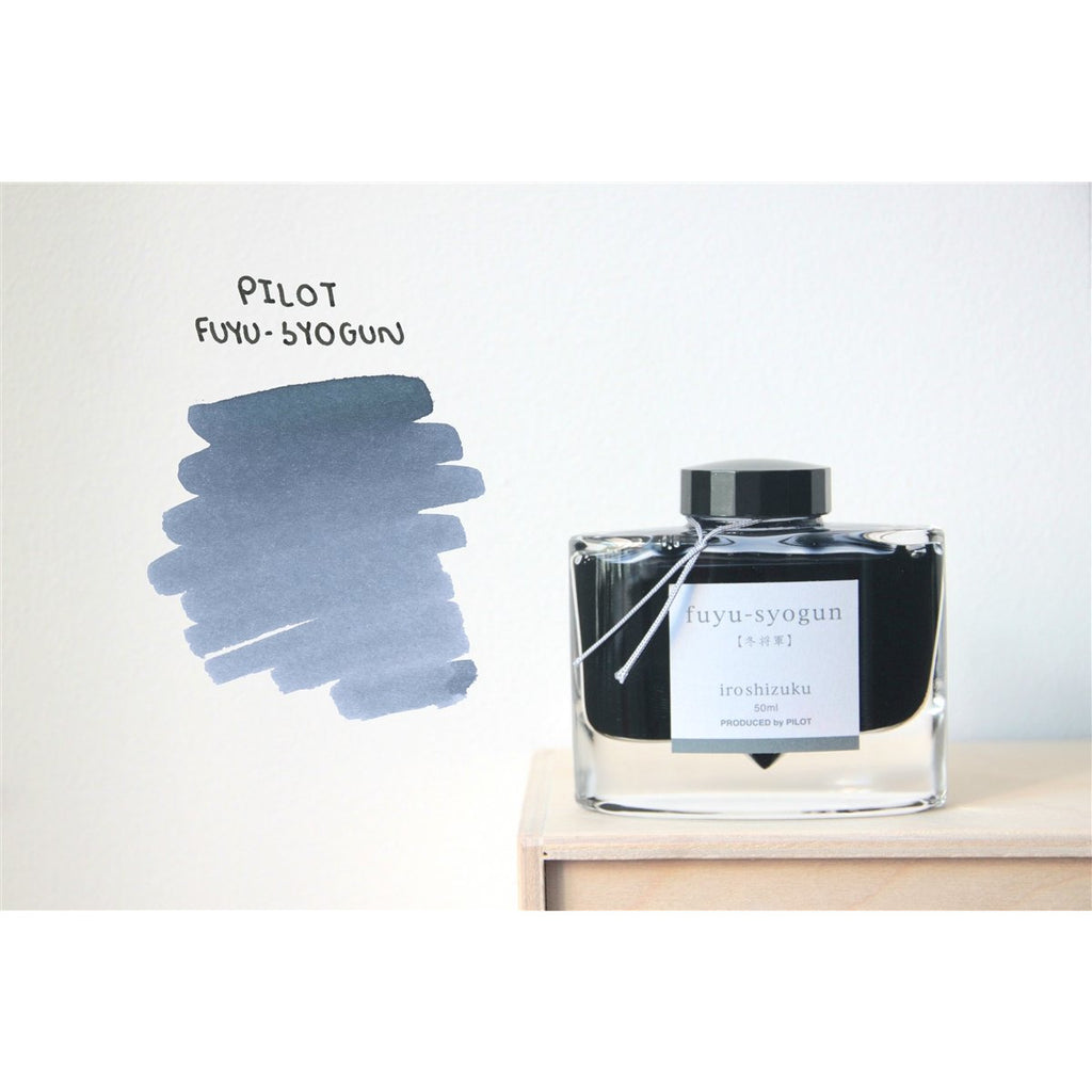 <center>Pilot Iroshizuku Fountain Pen Ink - Fuyu-Syogun 50mL</center>