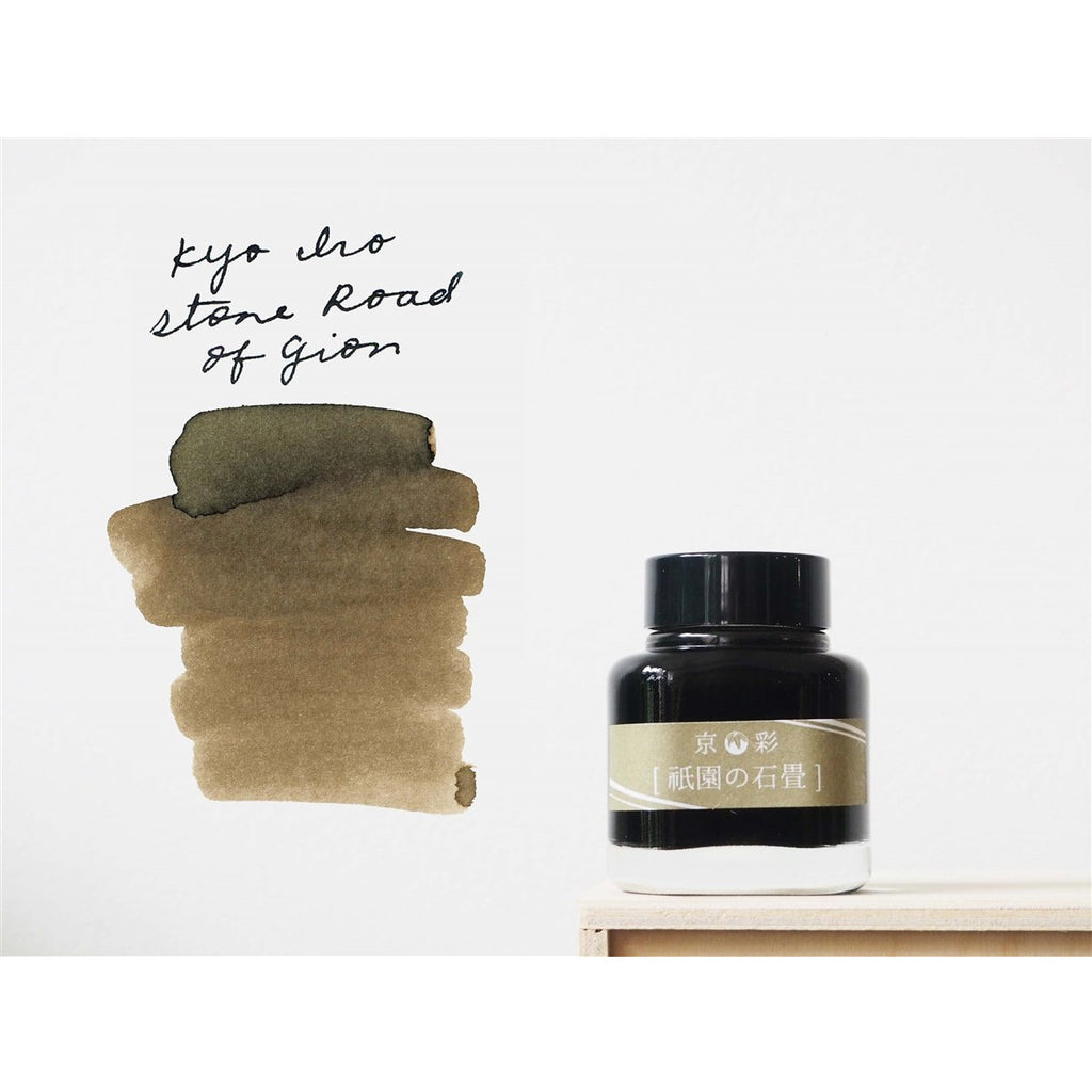 <center>Kyo Iro Bottled Fountain Pen Ink (40mL) - Stone Road of Gion</center>