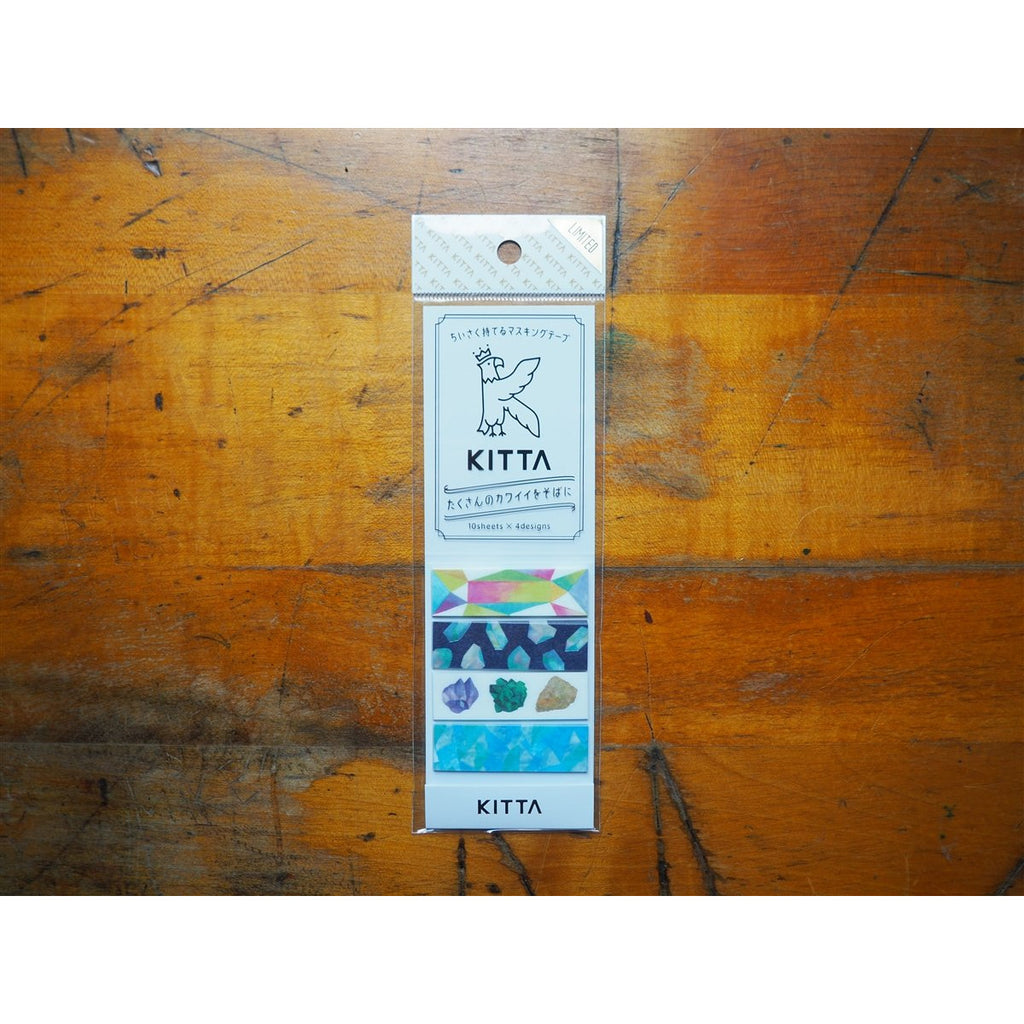 <center>KITTA Sticky Note - Limited Edition - Ore</center>