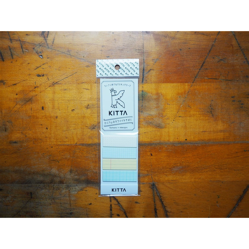 <center>KITTA Sticky Note - Note</center>