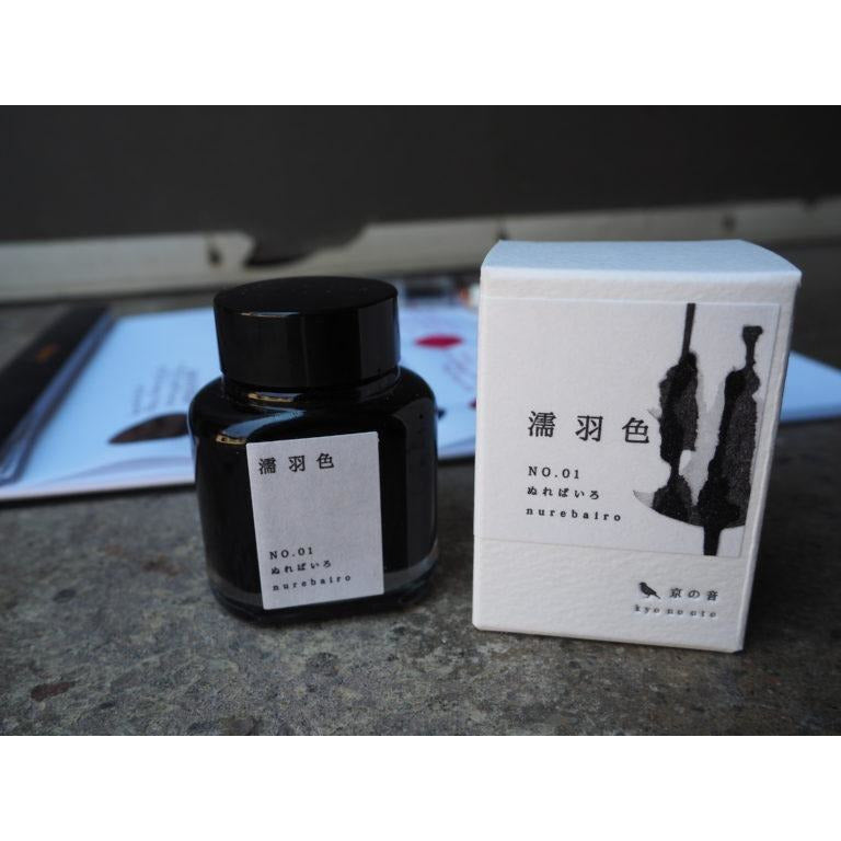 <center>Kyo No Oto Bottled Fountain Pen Ink (40mL) - Nurebairo</center>