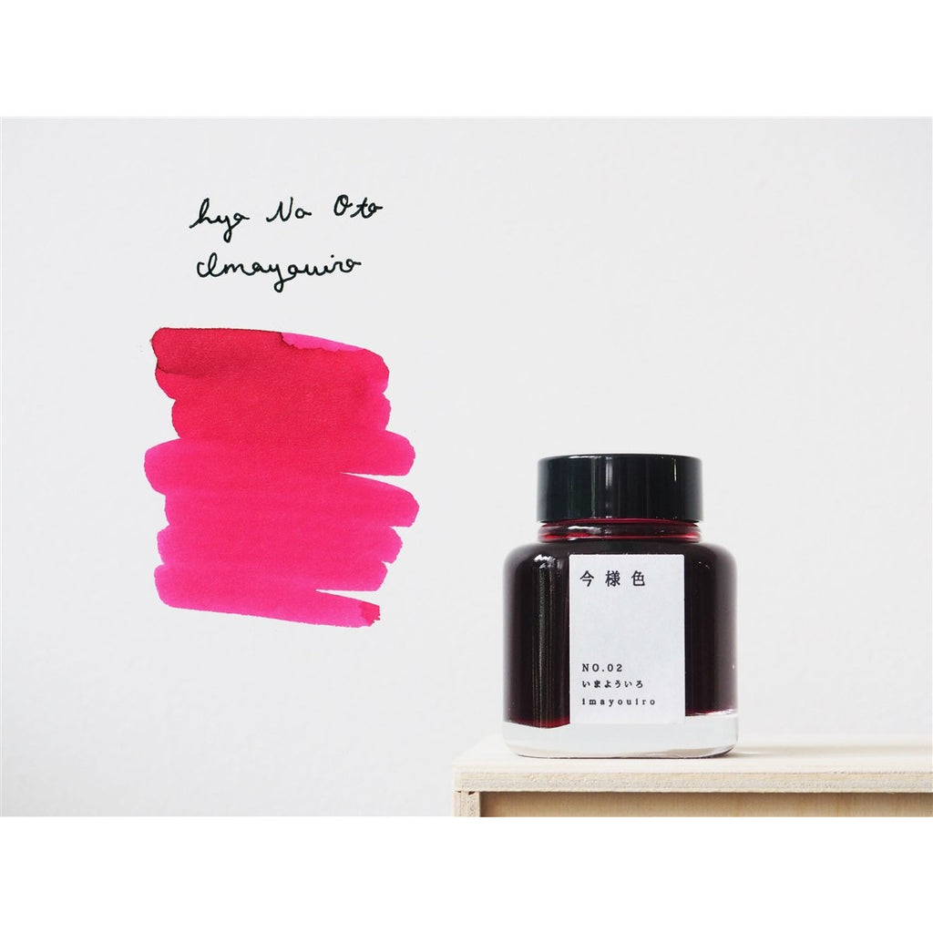 <center>Kyo No Oto Bottled Fountain Pen Ink (40mL) - Imayouiro</center>