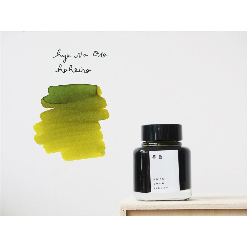 <center>Kyo No Oto Bottled Fountain Pen Ink (40mL) - Kokeiro</center>