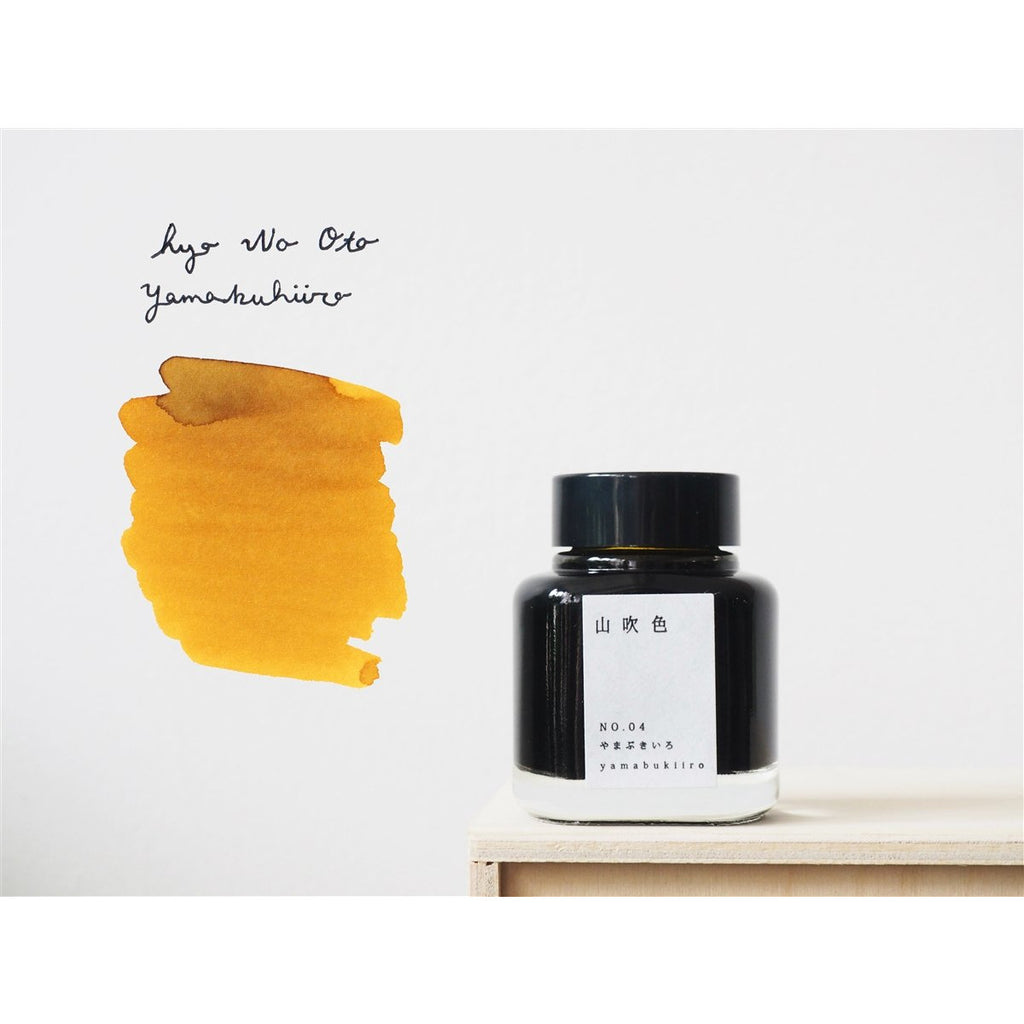 <center>Kyo No Oto Bottled Fountain Pen Ink (40mL) - Yamabukiiro</center>