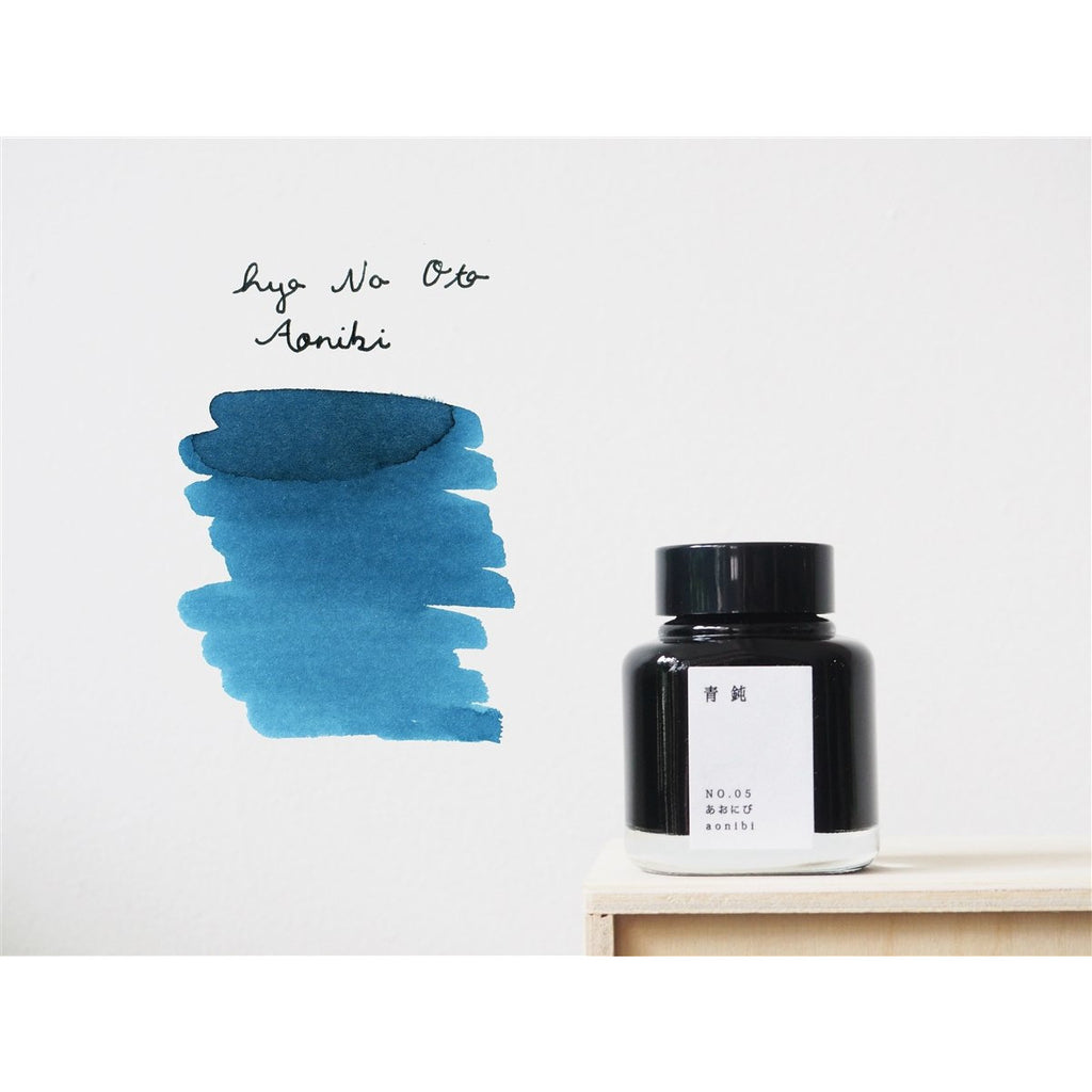 <center>Kyo No Oto Bottled Fountain Pen Ink (40mL) - Aonibi</center>
