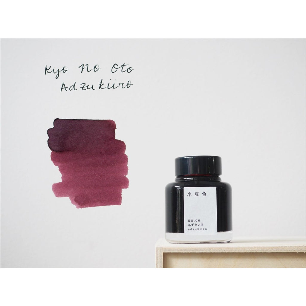 <center>Kyo No Oto Bottled Fountain Pen Ink (40mL) - Adzukiiro</center>