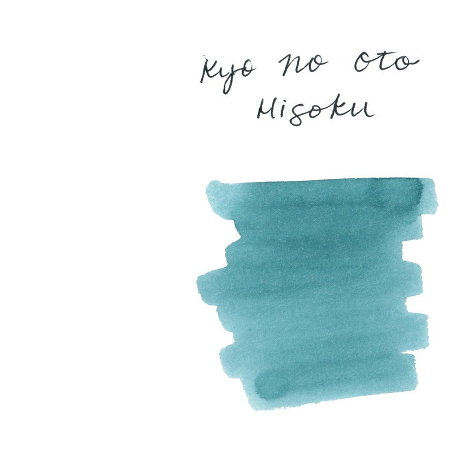 <center>Kyo No Oto Bottled Fountain Pen Ink (40mL) - Hisoku </center>