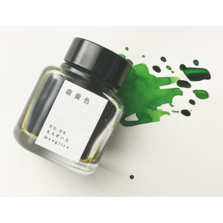 <center>Kyo No Oto Bottled Fountain Pen Ink (40mL) - Moegiiro</center>