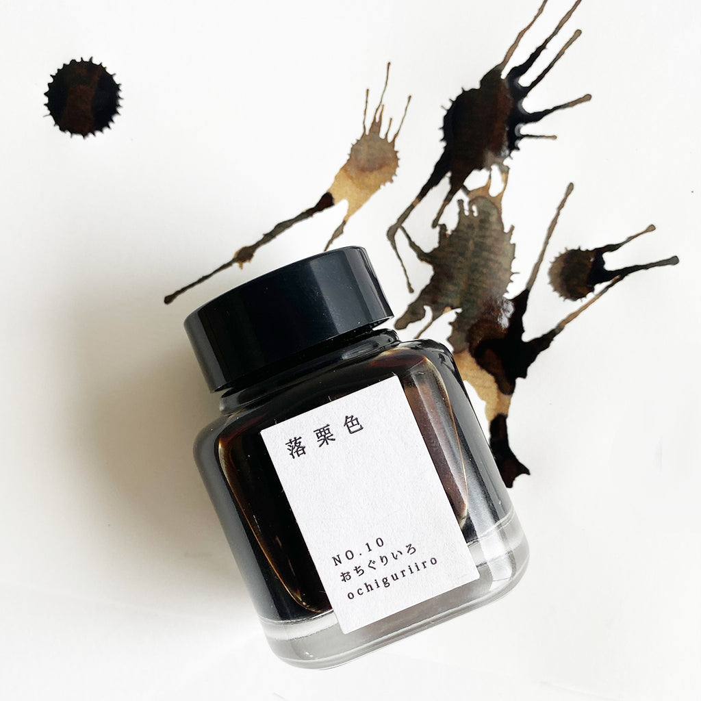 <center>Kyo No Oto Bottled Fountain Pen Ink (40mL) - Ochiguriiro</center>