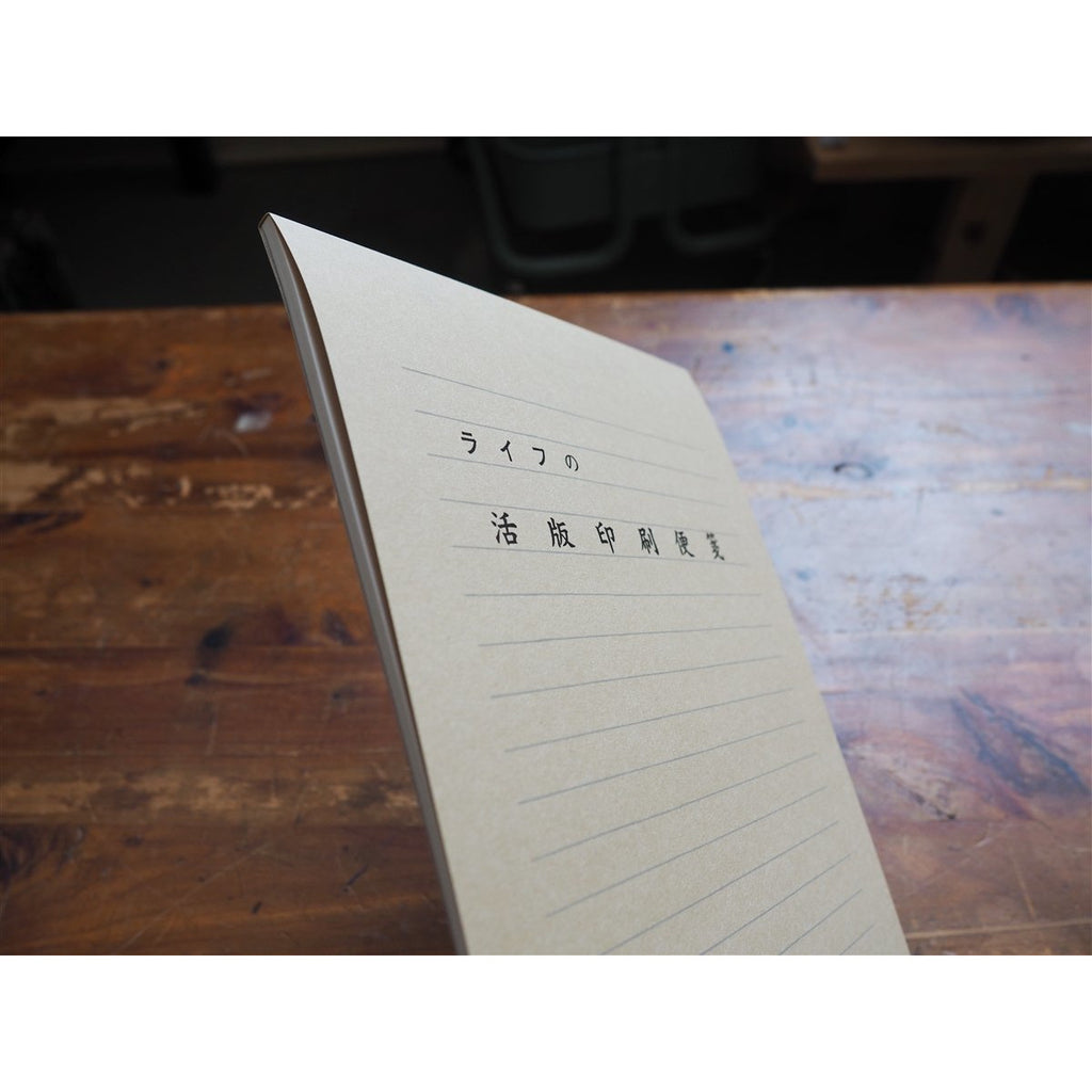 <center>Life Stationery Kappan Writing Paper</center>