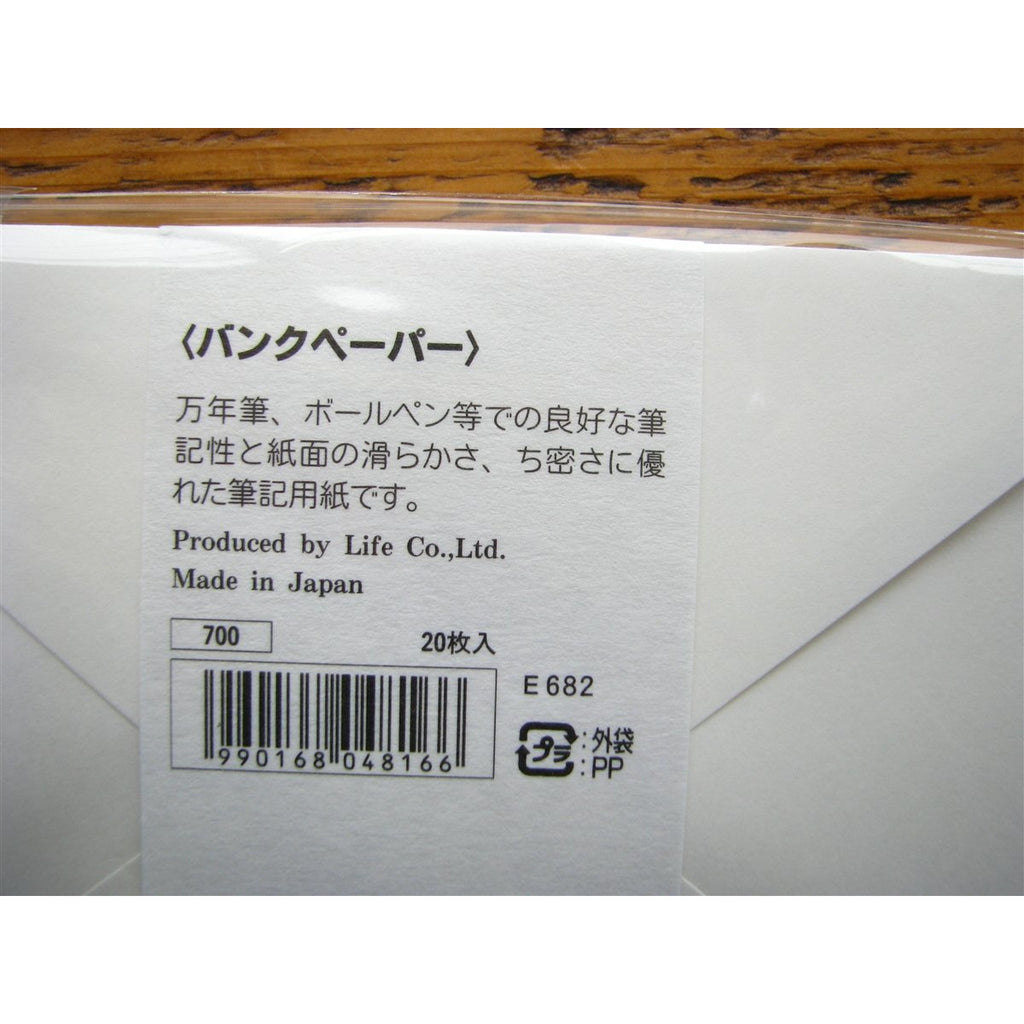 <center>Life Bank Envelopes - A5</center>