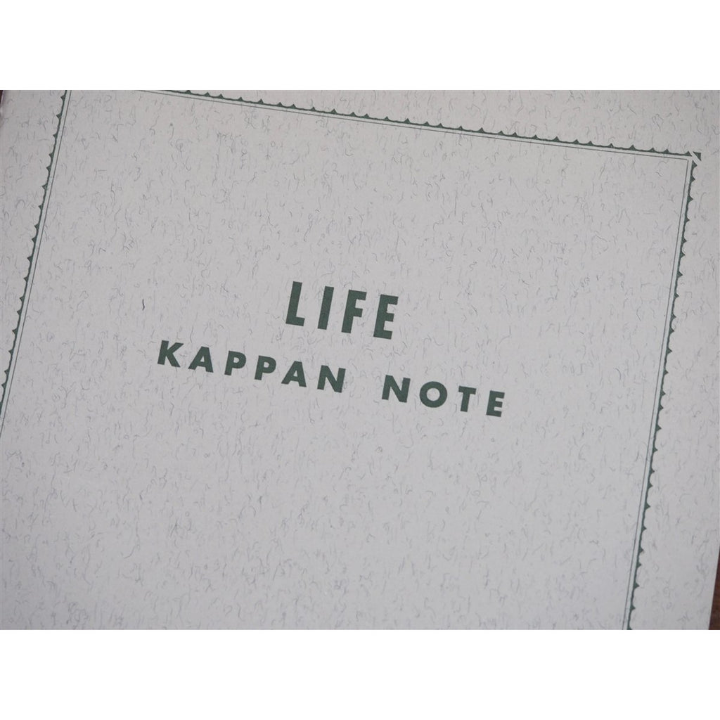 <center>Life Japanese Stationery Kappan Notebook B5 - Lined</center>