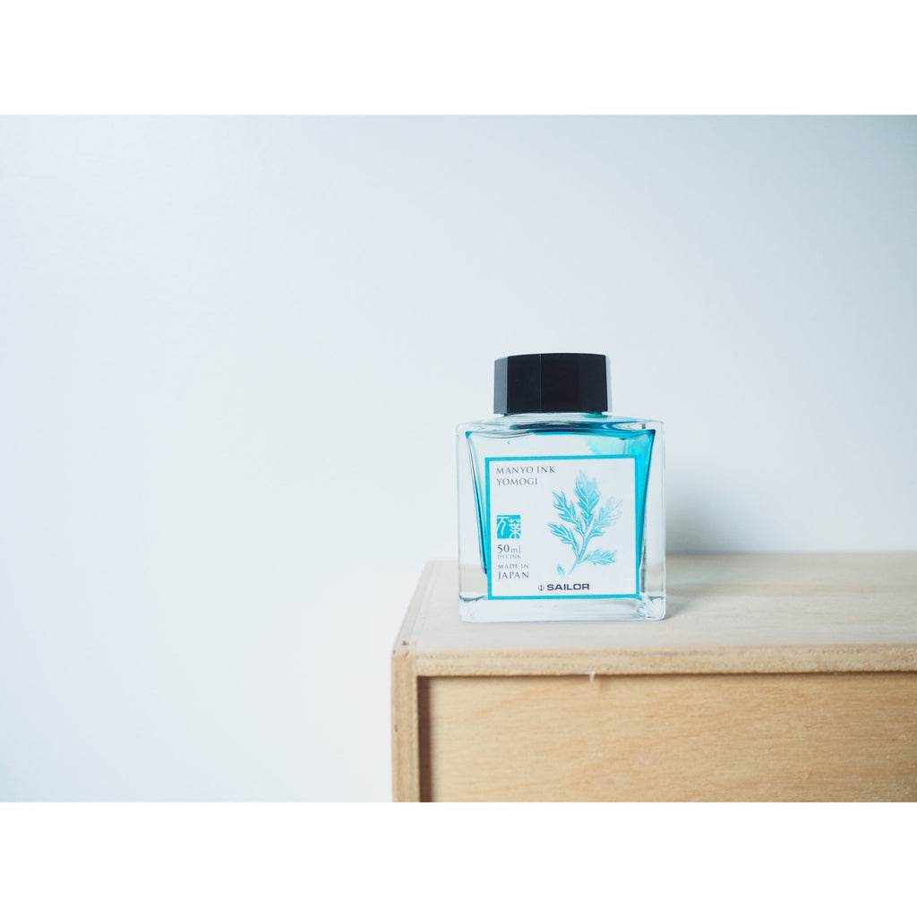 Sailor (Square) Empty Ink Bottle - 50mL