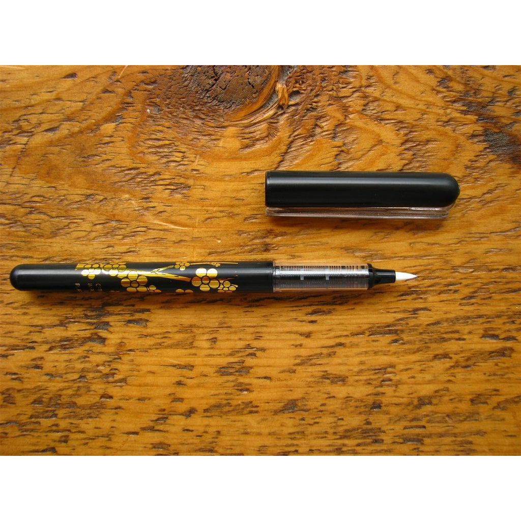 <center>Platinum Art Brush Pen</center>
