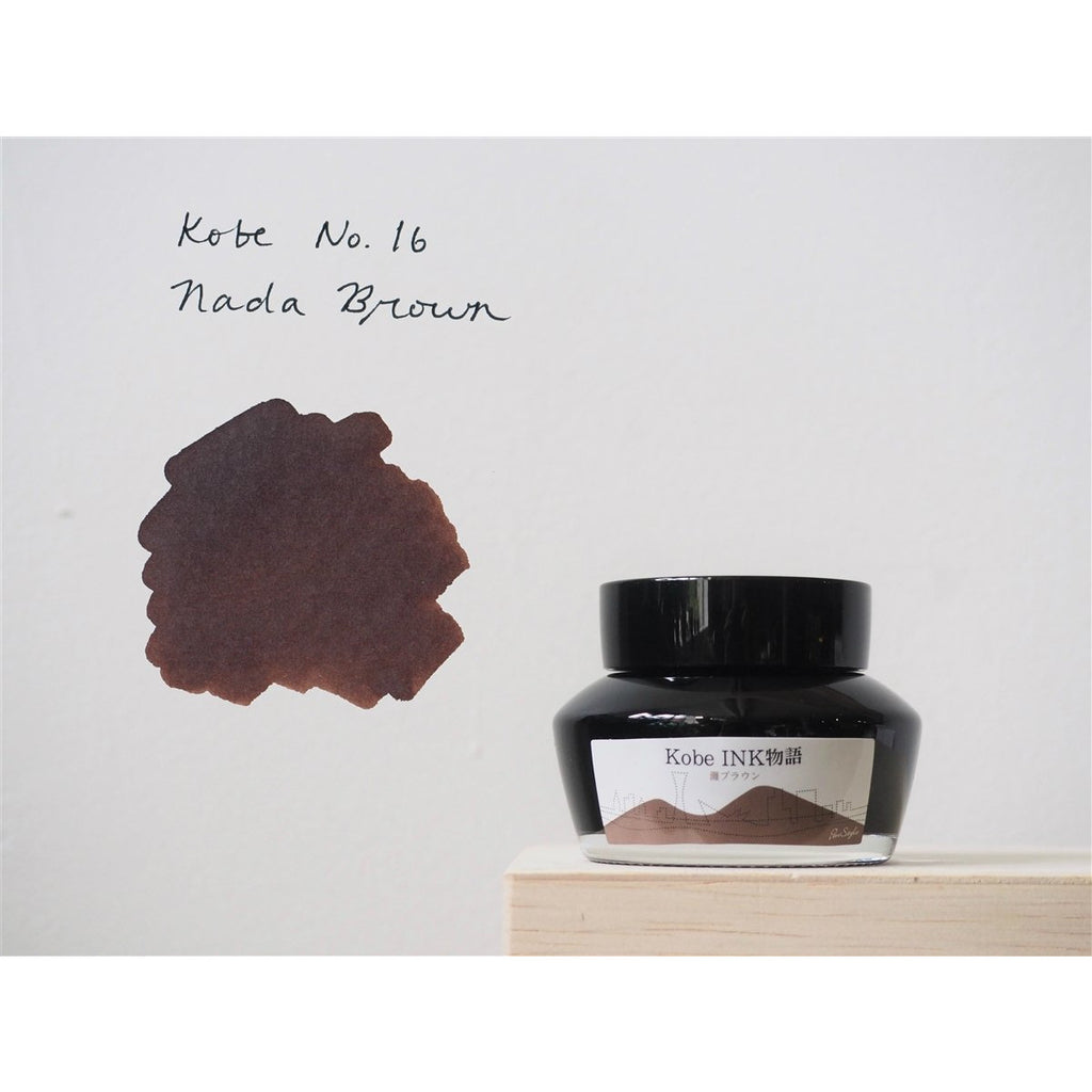 <center>Sailor Kobe Bottled Ink - Nada Brown #16</center>
